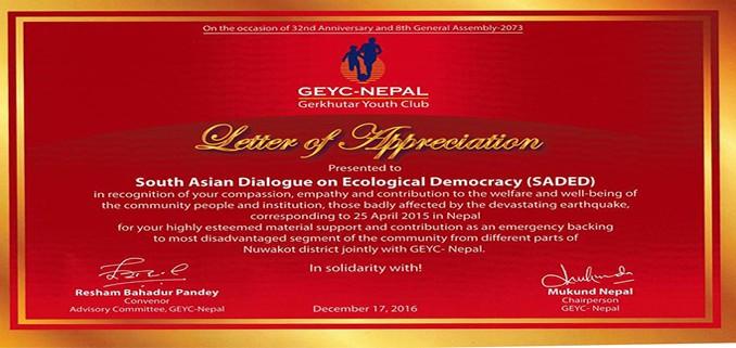 SADED Nepal Awarded